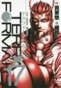 【コミック】テラフォーマーズ(17)の画像