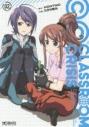 【コミック】Classroom☆Crisis(2)の画像