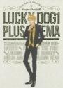 【コミック】ラッキードッグ1 コミックアンソロジー ラキド+シネマの画像