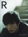 【写真集】田中圭写真集「R」の画像