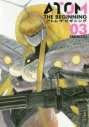 【コミック】アトム ザ・ビギニング(3)の画像