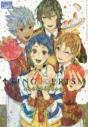 【コミック】KING OF PRISM by PrettyRhythm コミックアンソロジーの画像