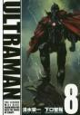 【コミック】ULTRAMAN(8) 通常版の画像