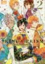 【コミック】KING OF PRISM by PrettyRhythm コミックアンソロジー(2)の画像