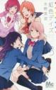 【コミック】虹色デイズ(13) 通常版の画像