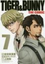 【コミック】TIGER&BUNNY THE COMIC(7)の画像