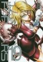 【コミック】テラフォーマーズ(19)の画像