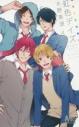 【コミック】虹色デイズ(14)の画像