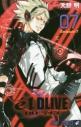 【コミック】エルドライブ【elDLIVE】(7)の画像