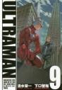 【コミック】ULTRAMAN(9)の画像