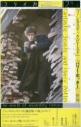 【ムック】ユリイカ2016年12月号 特集=『ファンタスティック・ビースト』と『ハリー・ポッター』の世界の画像