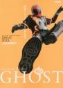 【ムック】仮面ライダーゴースト 公式完全読本の画像