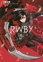 【コミック】RWBYの画像