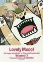 【コミック】いとしのムーコ(11)の画像