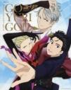 【ビジュアルファンブック】「ユーリ!!! on ICE」公式ファンブック GO YURI GO!!!の画像