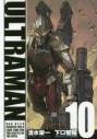 【コミック】ULTRAMAN(10)の画像