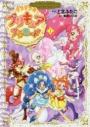 【コミック】キラキラ☆プリキュアアラモード プリキュアコレクション(1) 通常版の画像