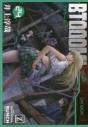 【コミック】BTOOOM!(24)の画像