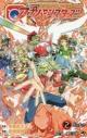 【コミック】デジモンユニバース アプリモンスターズ(2)の画像