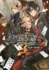【コミック】AMNESIA LATER NEW WORLD