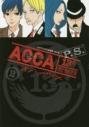 【コミック】ACCA13区監察課 P.S.(2)の画像