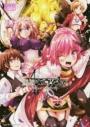 【コミック】Fate/Apocrypha コミックアンソロジーの画像