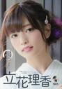 【写真集】立花理香2nd写真集『みやび』(DVD付き)の画像