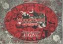 【その他(書籍)】Wonderland Wars Library Records-Brave-の画像