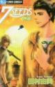 【コミック】7SEEDS 外伝の画像