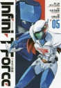 【コミック】Infini-T Force 未来の描線(5)の画像