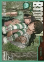 【コミック】BTOOOM!(25)の画像