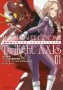 【コミック】機動戦士ガンダム Twilight AXISの画像