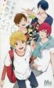 【コミック】虹色デイズ(16)の画像