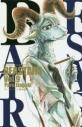 【コミック】BEASTARS(9)の画像