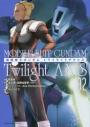 【コミック】機動戦士ガンダム Twilight AXIS(2)の画像