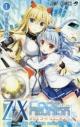 【コミック】Z/X Code reunion -ゼクス コード リユニオン-(1) 通常版の画像
