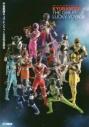 【ムック】宇宙戦隊キュウレンジャー公式完全読本の画像