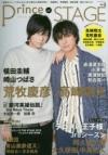 【ムック】Prince of STAGE vol.5