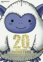 【攻略本】ドラゴンクエストモンスターズ 20thアニバーサリー モンスターマスターメモリーズの画像