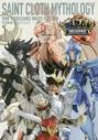 【ムック】聖闘士聖衣MYTHOLOGY -THOUSAND WAR EDITION-の画像
