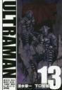 【コミック】ULTRAMAN(13)の画像