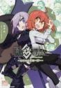 【コミック】Fate/Grand Order 個人集 みずみ(仮)の画像