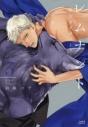 【コミック】レムナント(3) -獣人オメガバース- の画像