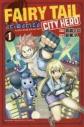 【コミック】FAIRY TAIL CITY HERO(1)の画像