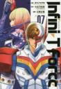 【コミック】Infini-T Force 未来の描線(7)の画像