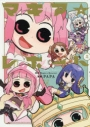 【コミック】マギア☆レポート(2)の画像
