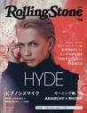 【ムック】Rolling Stone Japan vol.06の画像