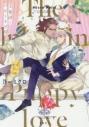 【コミック】王様αとパピーラブの画像