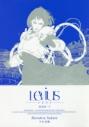 【コミック】Levius 新装版(下)の画像