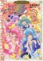 【コミック】スター☆トゥインクルプリキュア プリキュアコレクション(1) 通常版の画像